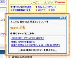 check_sheet1.jpg