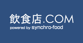 飲食店.COM powerd by synchro-food